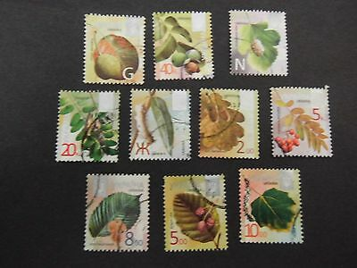 RECENT Lot Ukraine stamps Tree Leaves used & off paper High Value LOT