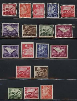 India Azad Hind 1943 All Nh Except Bottom 3--Printed By Reichsdrukerei, Berlin