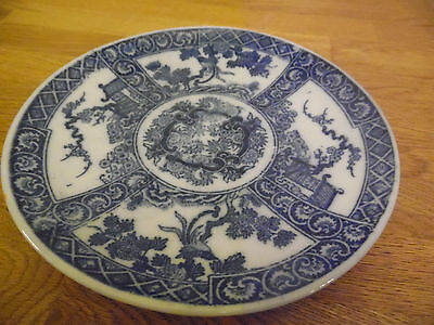 ANTIQUE/VINTAGE BLUE AND WHITE CHINESE PLATE 25cm