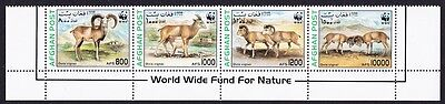 Afghanistan WWF Urial Bottom Strip of 4v with WWF text MI#1819-22