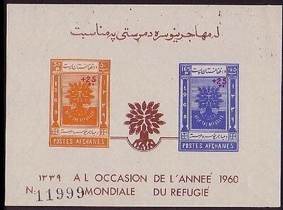 Afghanistan World Refugee year MS surcharged SG#MS486 MI#Block 4 CV£6.25