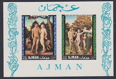 Ajman Adam and Eve religious Paintings MS