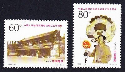China 50th Anniversary Of Political Consultative Conference 2v SG#4385/86