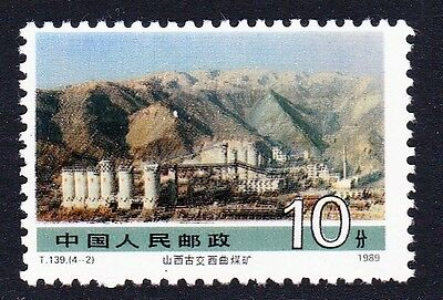 China Achievements in Construction 2nd series 1v 10f SG#3620 SC#2222 MI#2245