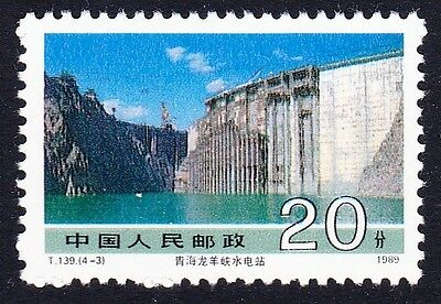 China Achievements in Construction 2nd series 1v 20f SG#3621 SC#2223 MI#2246