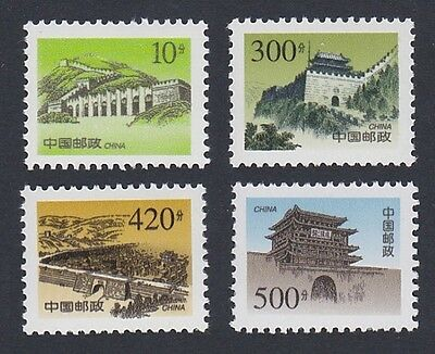 China Great Wall Definitives 4v issue 1998 SG#4024a//4038 SC#2907-2910