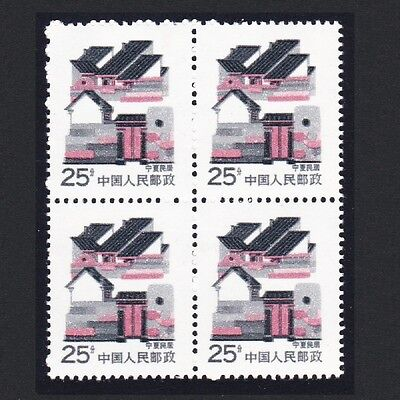 China Folk Houses 25f Block of 4 SG#3442b SC#2200