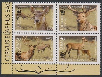 Tajikistan WWF Bactrian Deer Bottom Right Block of 4 SG#388/91 SC#344-47