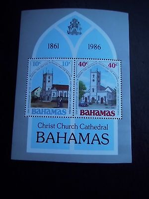 1986 Bahamas stamps Miniature sheet CITY of NASSAU Unmounted Mint CV £4.25