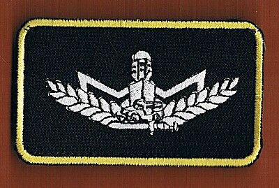"Israel Border Police Warrior Qual. Patch For Policemen That Moved To The ""blue"""