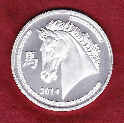 2014 Year of the Horse 1 Ounce .999 Silver Art Round (057)