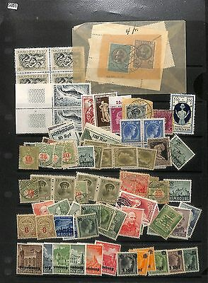 g351-Luxembourg Selection-Mint & Used