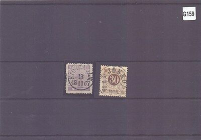 g159-Sweden Selection-Used