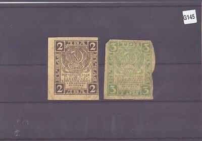 g145-Russia Selection –Mint