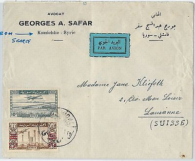 59020  - SYRIA  - POSTAL HISTORY:  AIRMAIL  COVER to  SWITZERLAND