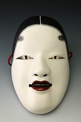 Japanese Vintage NOH MASK -Young Lady- Ko omote Paper clay
