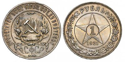 1921 Ussr Leningrad Rouble Silver --Scarce Early Soviet Coin ++++