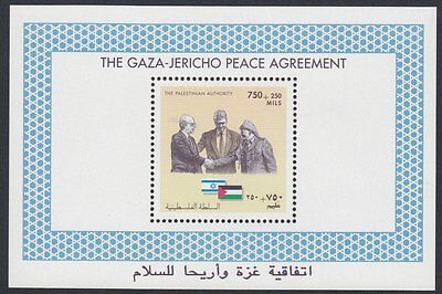 PALESTINE : 1994 Peace Agreement Min Sheet SG PA20 MNH