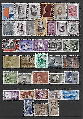 India Unmounted Mint Selection All Large Stamps # 8...