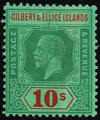 Gilbert & Ellice Islands 1924 10s. green & red / emerald, MH (SG#35)