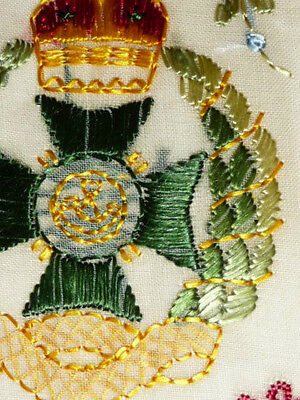 WW1 - Silk Embroidered - Postcard - The Rifle Brigade