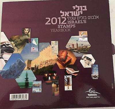 Israel Stamps Yearbook 2012 Collection Album