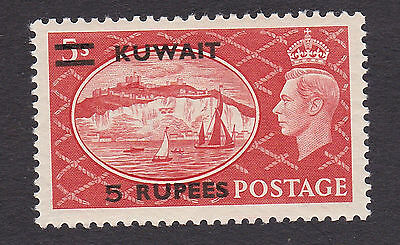 Kuwait 1950  5/- red  mint hinged