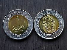 Egypt Tutankhamuns Mask One Pound Coin