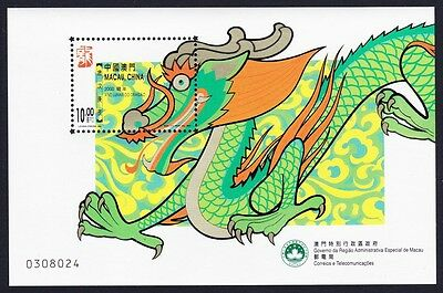 Macao Macau China Chinese New Year of the Dragon MS SG#MS1151 SC#1016 MI#Block