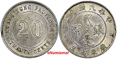 China KWANGTUNG PROVINCE Silver 1920  Year 9  20 Cents Last Date Type Y# 423