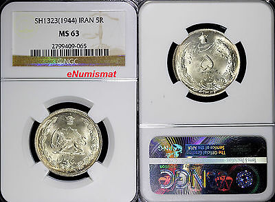 Iran Silver SH1323/2 (1944) 5 Rials NGC MS63 Unlisted Overdate KM# 1145