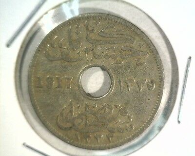 1917 H (A.H. 1335) Egypt British Protectorate 10 Milliemes Coin KM#316