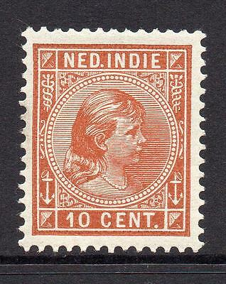 Netherlands Indies 10 Cent Stamp c1883 Mounted Mint