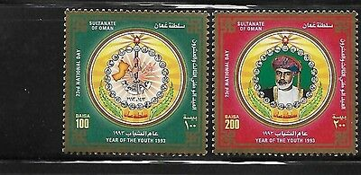Oman 1993 23rd national Day MNH A450
