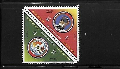 Oman 1998 National Day Triangle stamp MNH A449
