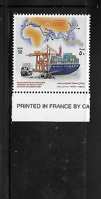 Oman 1998 Opening of Raysut Port-Salalah container terminal MNH  A447