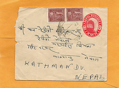 Nepal Old Cover Mailed