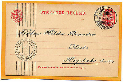 Finland 1907 Card Mailed