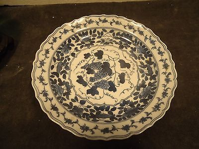 Chinese blue and white shallow bowl