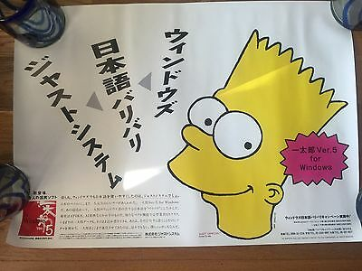Vintage Bart Simpson Posters Japan, Windows 5, Rare And Mint