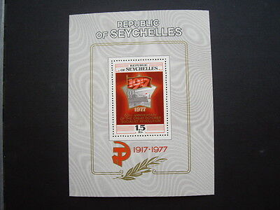 Syechelles; 1977; Russian Revolution Comm. Mini-sheet; MNH