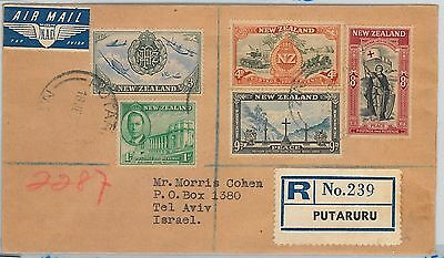 59539 - NEW ZEALAND -  POSTAL HISTORY: REGISTERED COVER from PUTARURU to  ISRAEL