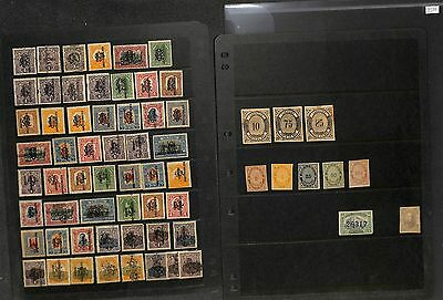 g576-Mexico Collection-Mint & Used