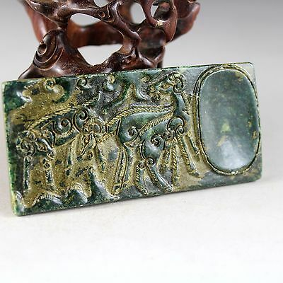 Antique Chinese hand carved animal design old Jade Ink Stone A2672
