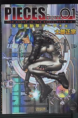 """JAPAN Masamune Shirow Art book: Pieces Gem 01 """"Ghost in the Shell +Alpha"""""""