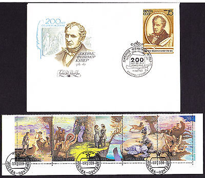 Russia1989 James Cooper FDC and Cooper Novels strip CTO