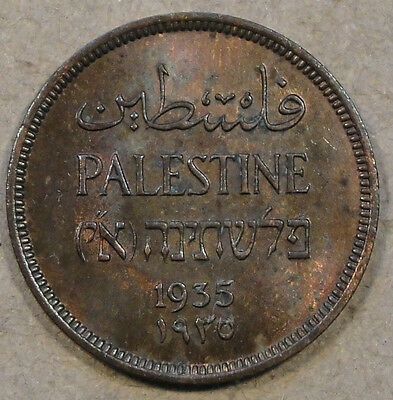 Palestine 1935 Mil Unc with some Red