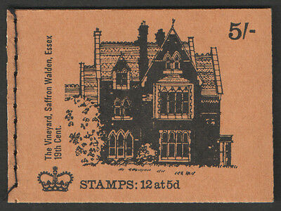 sg HP36 5/- The Vineyard GPO stitched booklet with all panes MNH