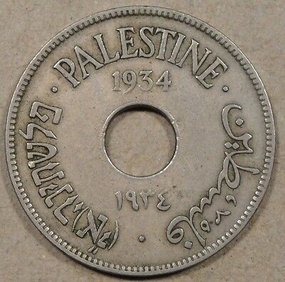 Palestine 1934 Ten Mils Mid Grade Circulated Grade Coin
