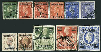 BAHRAIN-1948-9  A fine used set to 10r on 10/- Sg 51-60a